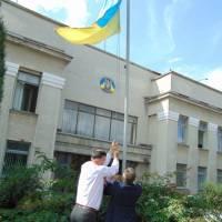 Урочиста церемонія підняття прапора