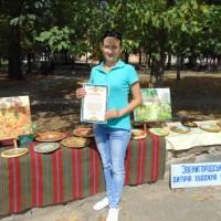 Нагороджено учасників виставок