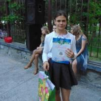 Нагородження молоді