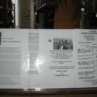 Виставка архівних документів