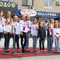 Концерт  обдарованих дітей та молоді міста