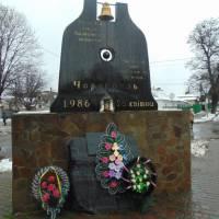 Пам'ятний знак постраждалим від Чорнобильської катастрофи
