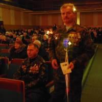 Нагородження воїнів-інтернаціоналістів