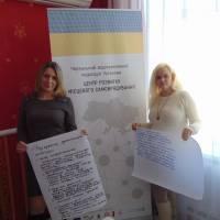 Активні учасники майстерень співробітництва