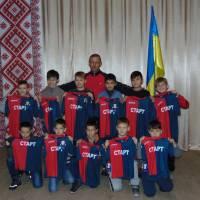 Нова футбольна форма наймолодших футболістів  ФК