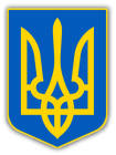 Золотоніська Районна Державна Адміністрація -