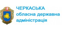 Черкська ОДА