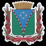 Герб - Тальнівська Районна Державна Адміністрація