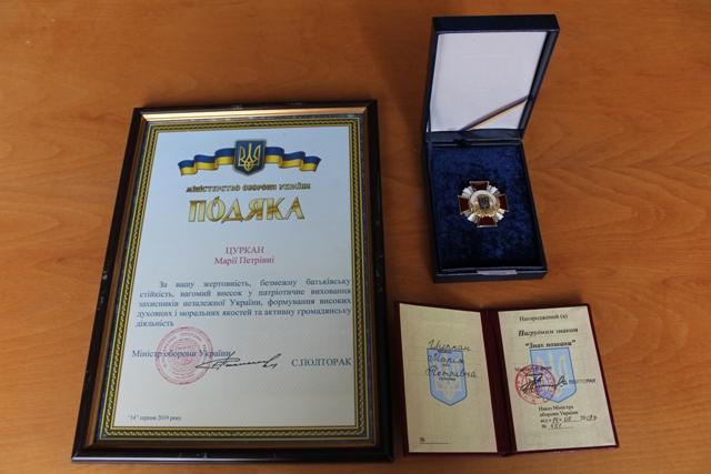 Матері загиблого героя Цуркан Марії Петрівні вручено відзнаку за героїчний подвиг сина