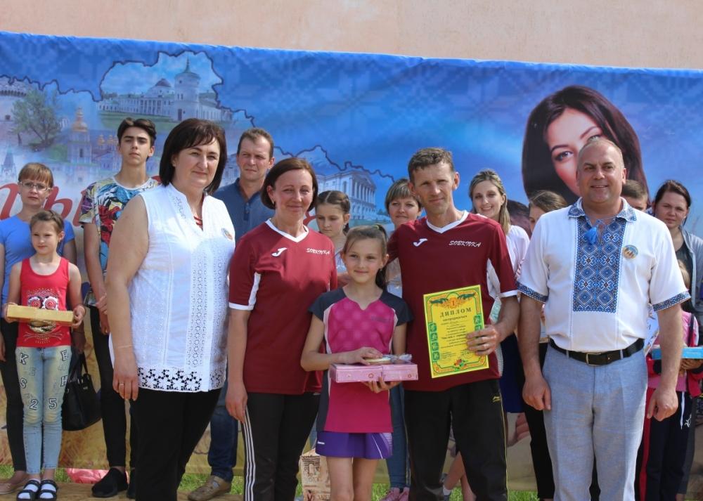 На Уманщині визначили найспортивнішу сім'ю