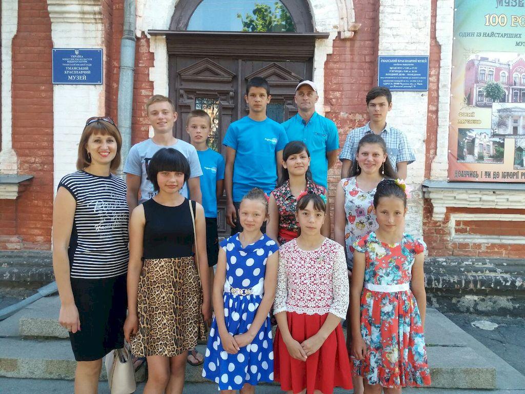 Екскурсія дітей із прийомних сімей та дитячих будинків сімейного типу до Уманського краєзнавчого музею