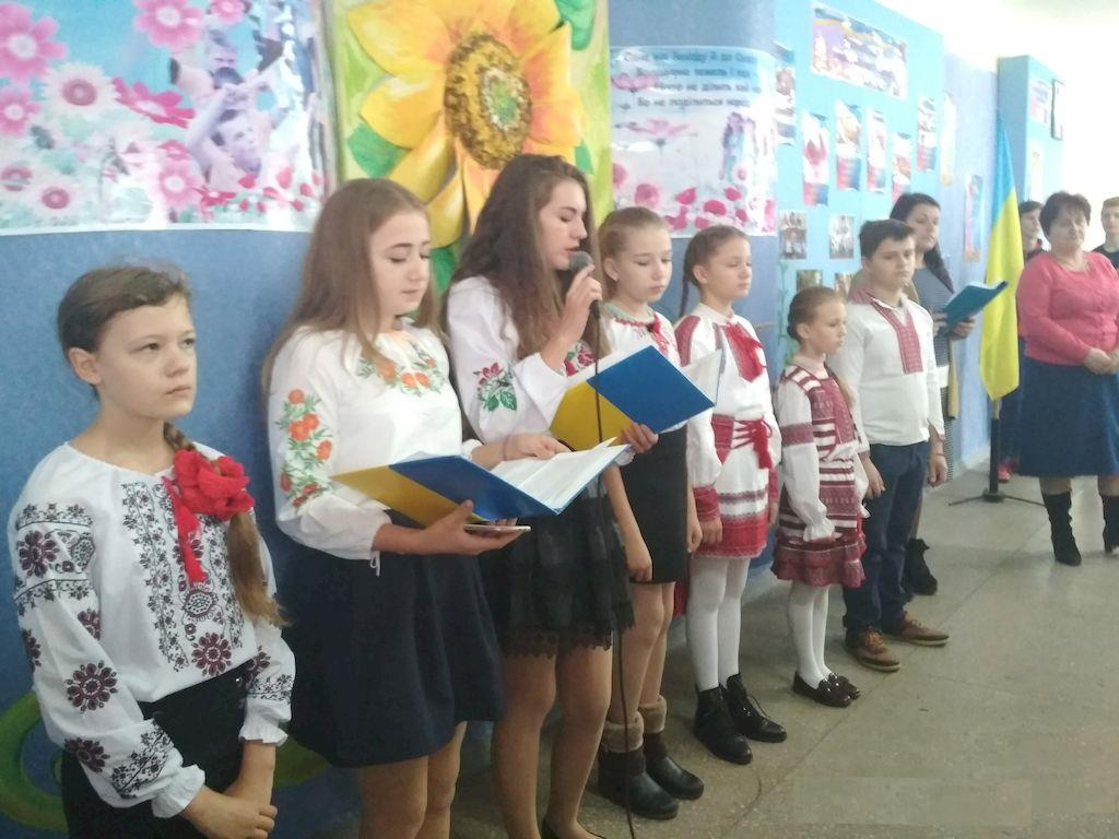Відзначення 74-ї річниці вигнання нацистів з України в Бабанській загальноосвітній школі