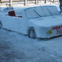 Автомобіль Снігохід (с. Колодисте)