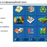 АСКОД_03-03-2020ва