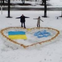 Любов до України (с. Колодисте)