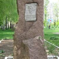 Пам'ятник М.О.Драй-Хмарі с. Малі Канівці