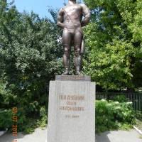 Пам'ятник І.М.Піддубному с. Красенівка