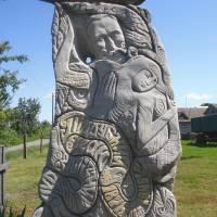 пам'ятник на садибі Піддубного