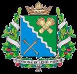 Герб - Чорнобаївська районна державна адміністрація
