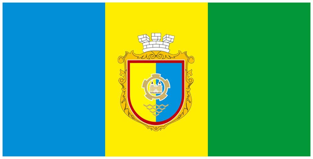 Прапор міста Бахмача