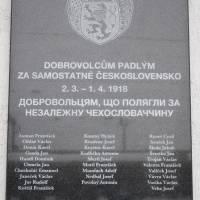 Вшанували чехословацьких легіонерів