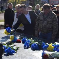 Святкування Дня Захисника України