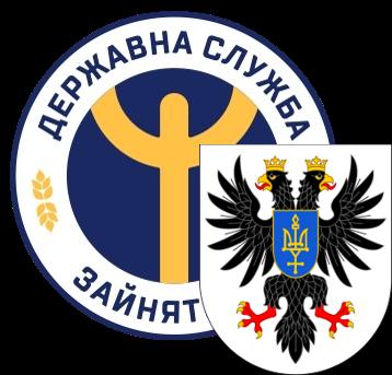 Чернігівський обласний центр зайнятості