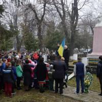 Відзначення  річниці з Дня народження Тараса Шевченка