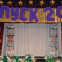 Медичний коледж у Вашківцях випустив молодих медиків