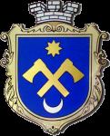 Герб - Сокирянська міська територіальна