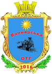 Герб - Вапнярська