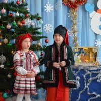 «Святки від Різдва до Водохреща»