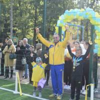 Відкриття футбольного міні-поля