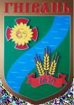 Герб - Гніванська об\'єднана територіальна громада