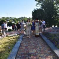 День пам'ять захисників України (2020 р.)