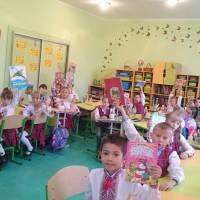 День української писемності та мови (2020р.)