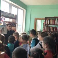 Запрошує бібліотека для дітей