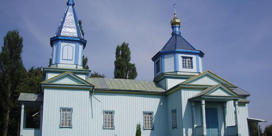 Свято Покровська церква