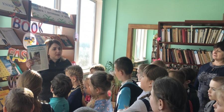 Турбівська бібліотека для дітей