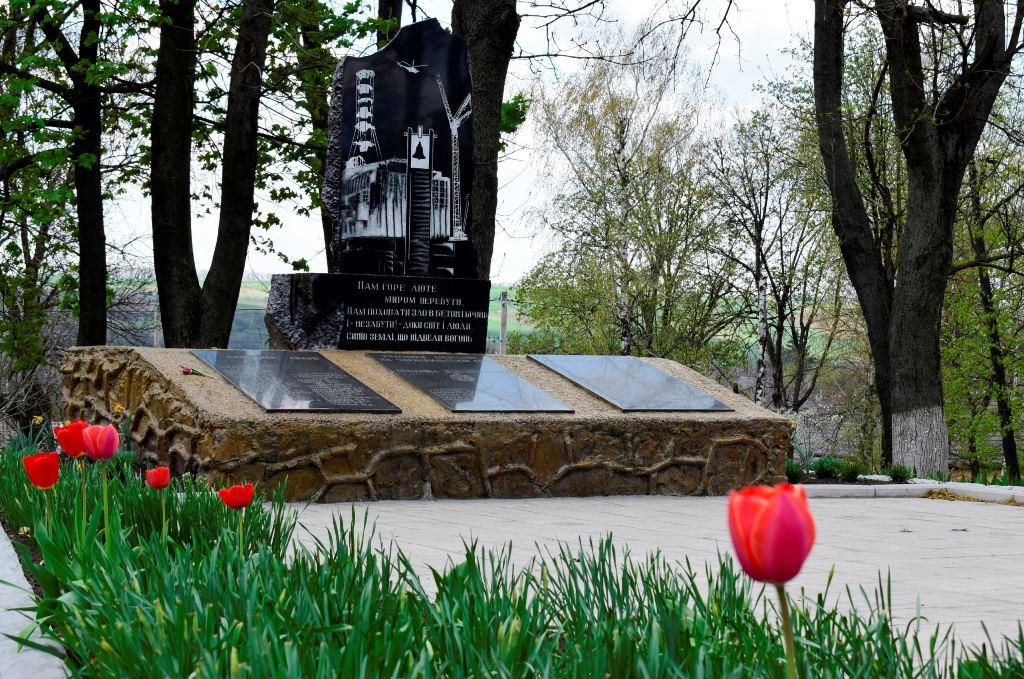 з нагоди Міжнародного дня пам'яті про чорнобильську катастрофу