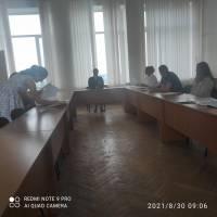 Комісія по захисту прав дітей 30.08.2021р.