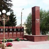 Пам'ятник воїнам - афганцям