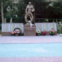 Пам'ятник загиблим воїнам в мікрорайоні Соснівка