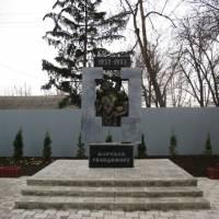 Пам'ятник жертвам Голодомору