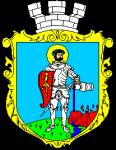 Герб - Шаргородська