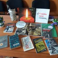 Гіркий біль Чорнобиля