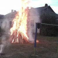 Символічне вогнище