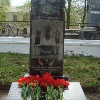 Стелла памяті учасникам ліквідації аварії на ЧАЕС