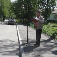 Промова голови ОТГ Крисько М.М.