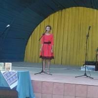 Бондарчук Софія вірш
